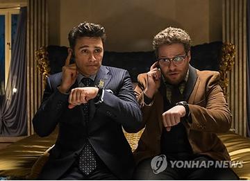 Sony Pictures cancela el estreno de la película 'The Interview'