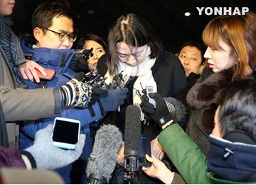 """Korean Air Ex-VP Interrogated 12 Hrs. on """"Nut Rage"""""""