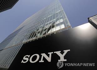 US Confirms N. Korea Behind Sony Hacking