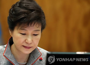 President Park Mulling Over Invitation to Russia in May