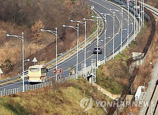 Pyongyang Requests S. Korean Visit to Gaeseong