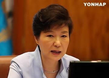 """박 대통령 """"통진당 해산 결정은 자유민주주의 지킨 역사적 결정"""""""