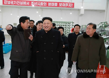 """N. Korean Leader Kim Likely to Visit Russia in May"""