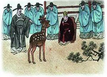「鹿を指して馬となす」 ことしの四字熟語