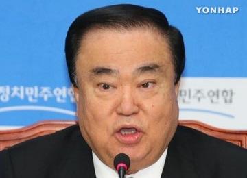 Opposition fordert Präsidentin zu Annahme von Nordkoreas Gesprächsangebot auf