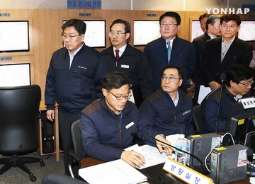 Gov't to Remain on Alert By Year-End for Possible Nuke Accidents