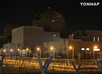 Security Still Up on Nuclear Reactors, No Unusual Movements Seen