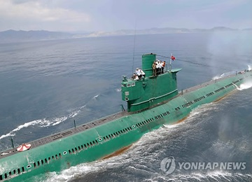 N. Korea Conducts 1st Flight Test of SLBM