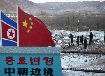 38 North: AIIB Could Be Tool for Engagement with N. Korea