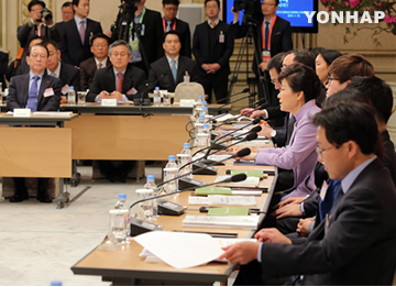 S. Korea to Increase Financial Support for New Growth Engines