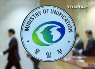 Сеул: Увязывание встреч разделённых семей с отменой санкций вызывает сожаление