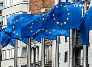 EU, 한국 포함 조세회피처 블랙리스트 17개국 선정