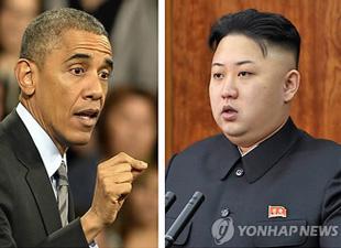 Барак Обама: Падение северокорейского режима произойдёт невоенным путём