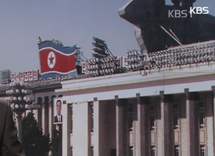 North's Rodong Sinmun Calls for Talks Contributing to Unification