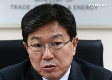 Industria exhorta a revisar extralimitaciones en desarrollo de recursos en el extranjero