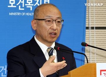 El matrimonio tardío incide en la baja tasa de natalidad de Corea