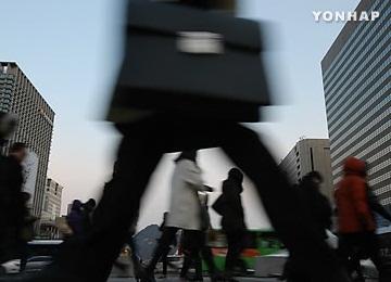 Los impuestos de cada surcoreano aumentaron un 25% en 5 años