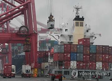 Объем южнокорейского экспорта в пересчёте на национальную валюту продолжает сокращаться