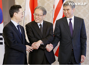S. Korea, US, Japan Discuss Ways to Resume 6-Party Talks