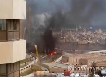 IS Terrorist Attack on Tripoli Hotel Kills at Least 10