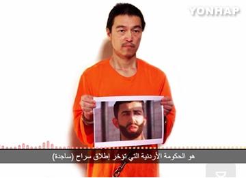 Japanese Media: Hostage Exchange Deal Made
