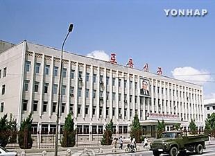북한, 미국에 주한미군 철수 거듭 촉구