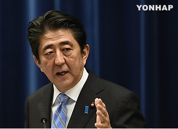Abe Calls for Seoul-Tokyo Talks with No Preconditions Attached