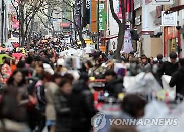 Retroceden los derechos políticos y la libertad ciudadana de los surcoreanos