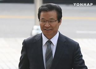 Declaran inocente al ex jefe de la Policía de Seúl por las pesquisas contra el Servicio de Inteligencia