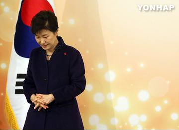 Presiden Park terima dukungan terendah