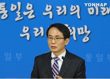 Inter-Korean Talks Proposal Falls Through, Seoul Calls for Response