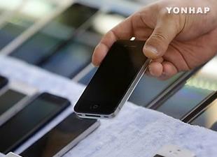 Penjualan smartphone Samsung-Apple di posisi teratas bersama