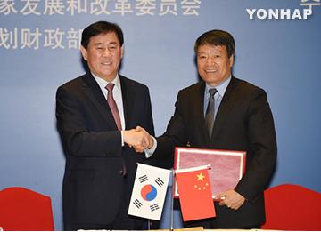 Korsel-Cina bahas 'Inisiatif Eurasia' bersama