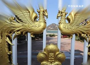 Buku memoar Lee Myung-bak diperdebatkan