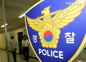 COVID-19 : première arrestation d'un étranger qui a enfreint les règles d'auto-confinement
