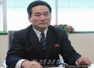 N. Korea Seeks to Reform Financial System