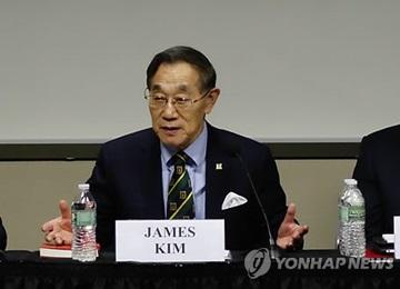 رئيس جامعة بيونغ يانغ للتكنولوجيا يقول إن استخدام جي ميل متاح