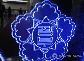 Seúl envía delegación a la OMC para negociar sobre comercio electrónico