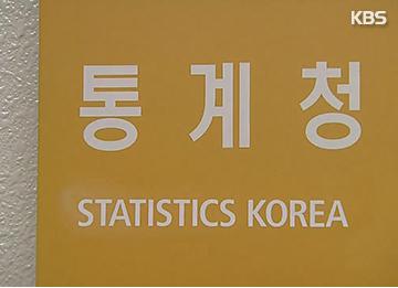 Beban Pajak Per Orang Tahun 2020 untuk Warga Korsel Mencapai 7,5 Juta Won