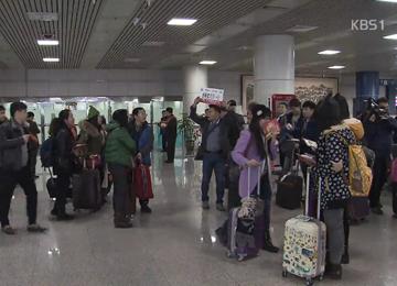 中国游客有望从明年春节起重新来韩旅游