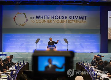 S. Korea to Join Global Effort to Prevent Violent Extremism