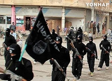 NIS: Missing Teen Training With Islamic State