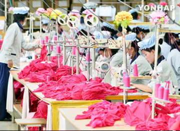 N. Korea Notifies S. Korea of 5.18% Minimum Wage Hike at Gaeseong Factory Park