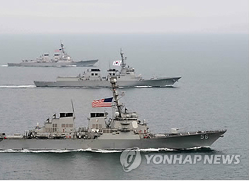 S. Korea, US Joint Naval Drills Kicks off