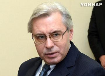 Dubes Rusia garisbawahi pentingnya 25 tahun hubungan diplomatik dengan Korsel