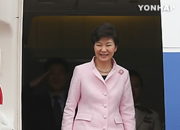 President Park to Visit Middle East on Sunday