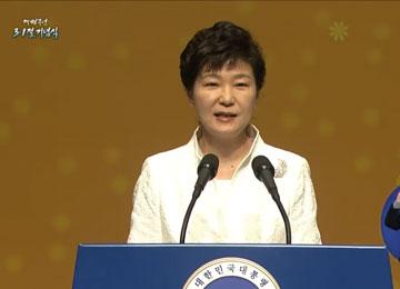 朴大統領が三一節で演説 「韓日、未来50年の新たな歴史を」