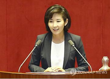 羅卿瑗国会外交統一委員長 訪日