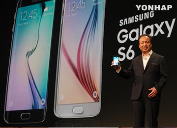 Samsung Electronics Unveils Galaxy S6