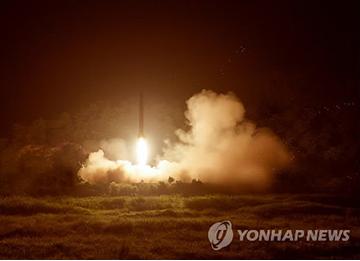 北韓がミサイル発射 韓米合同軍事演習けん制か